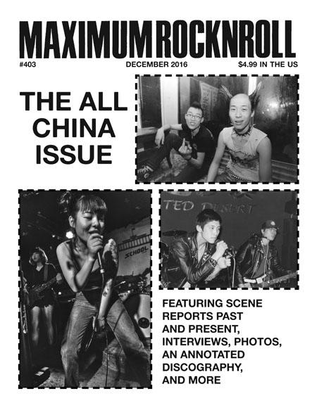 Maximum Rocknroll #403